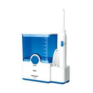【お取り寄せ】パナソニック 口腔洗浄機 ジェットウォッシャー ドルツ EW-DJ61-W 白 (EW-DJ61W EWDJ61W)