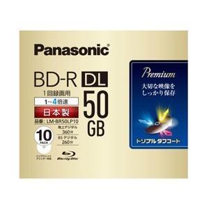 パナソニック LM-BR50LP10 録画用BD-R DL(1-4倍速対応/片面2層/50GB/10枚/ホワイトレーベル)