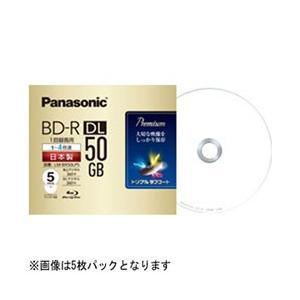 パナソニック 録画用 BD-R DL 1-4倍速 50GB 20枚【インクジェットプリンタ対応】 LM-BR50LP20