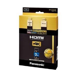 パナソニック 3.0m 4K60p/18Gbps伝送対応HDMIケーブル(HDMI⇔HDMI) RP-CHKX30-K y-sofmap