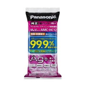 パナソニック 掃除機用紙パック (M型Vタイプ...の関連商品9