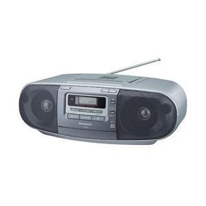 パナソニック 【ワイドFM対応】CDラジカセ(ラジオ+CD+カセットテープ) RX-D47-S