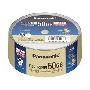 パナソニック LM-BRS50P30 録画用 BD-R DL 1-2倍速 50GB 30枚【インクジェットプリンタ対応】|y-sofmap
