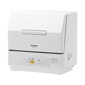 パナソニック 食器洗い乾燥機 「プチ食洗」(3人用・食器点数...