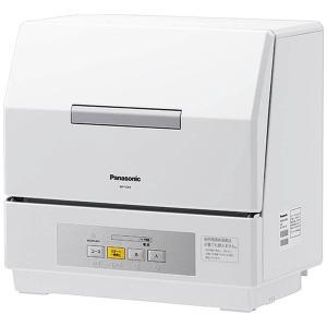 【お取り寄せ】パナソニック 食器洗い乾燥機 「プチ食洗」(3...