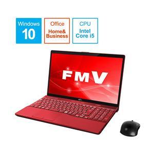富士通 LIFEBOOK AH52/C2 15.6型ノートパソコン Core i5 メモリ8GB SSD256GB Office付き Windows10 ガーネットレッド FMVA52C2RB y-sofmap