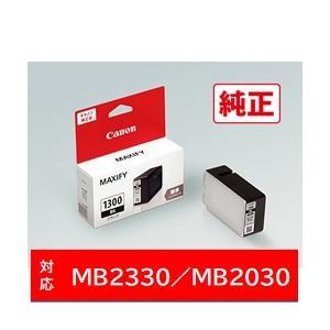 キヤノン(Canon) 純正インク PGI-1300BK インクタンク(ブラック) (9217B001) (PGI1300BK)