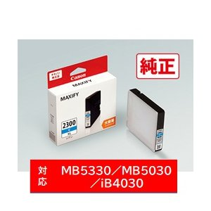 キヤノン(Canon) 純正インク PGI-2300XLC インクタンク(シアン・大容量) (9262B001) (PGI2300XLC)