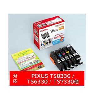 キヤノン 【純正】BCI-381+380/5MP インクタンク BCI-381(BK/C/M/Y)+BCI-380 マルチパック