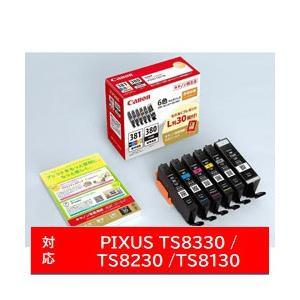 キヤノン(Canon) 純正インク BCI-381+380/6MP インクタンク BCI-381(BK/C/M/Y/GY)+BCI-380 マルチパック (BCI3813806MP)|y-sofmap