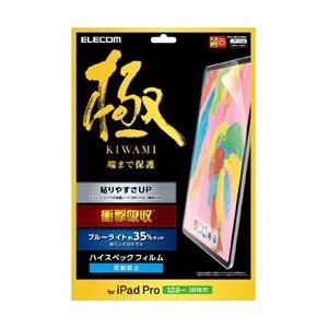 エレコム iPad Pro 12.9インチ 2018年モデル 保護フィルム 衝撃吸収 ハイスペック ブルーライトカット 反射防止 極み設計 TB-A18LFLCFBLP|y-sofmap