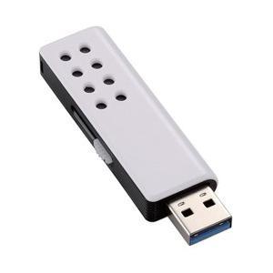 エレコム USBメモリー/USB3.1(Gen1)対応/セキュリティ機能対応/16GB/スライド式/...