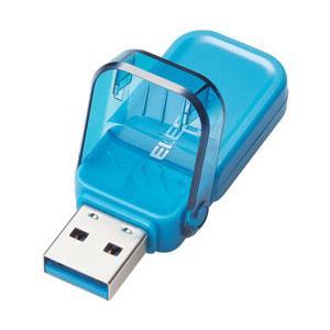エレコム(ELECOM) MF-FCU3016GBU USBメモリー USB3.1(Gen1)対応 ...