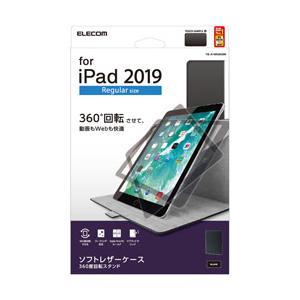 エレコム ELECOM iPad 10.2 モデル/ソフトレザー/360度回転/ブラック TB-A1...