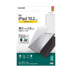 エレコム ELECOM iPad 10.2/シェルケース/スマートケース対応/クリア TB-A19R...