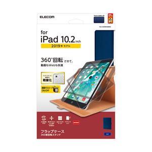エレコム ELECOM iPad 10.2/ソフトレザー/360度回転/スリープ対応/ネイビー TB...