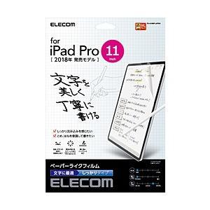 ELECOM(エレコム) iPad Pro 11/保護フィルム/ペーパーライク/文字用/しっかり T...