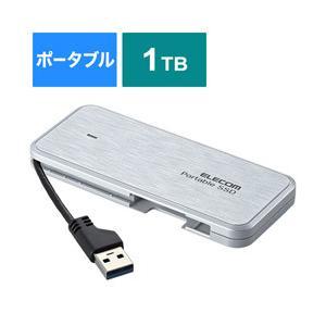 ELECOM(エレコム) ESD-ECA1000GWHR 外付けSSD USB-A接続 Windows11対応(PS5/PS4対応) ホワイト [1TB /ポータブル型]