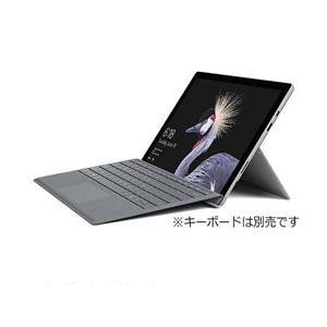 Microsoft(マイクロソフト) Surface Pro(Core i7/256GB/8GB/ペン非同梱モデル) Windowsタブレット[キーボード別売・Office付き・12.3型] FJZ-00023 シルバー