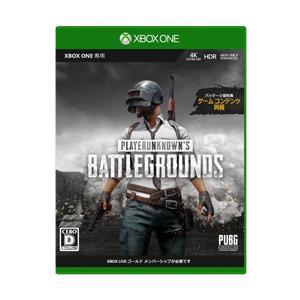 PlayerUnknown's Battlegrounds (プレイヤーアンノウンズ バトルグラウン...