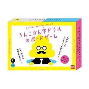 バンダイ うんこ漢字ドリルボードゲーム