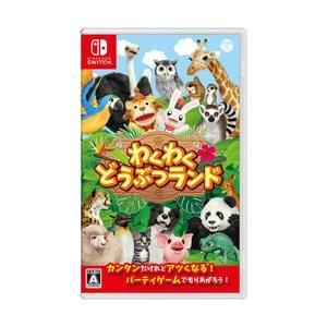 日本コロムビア わくわくどうぶつランド 【Switchゲームソフト】|y-sofmap