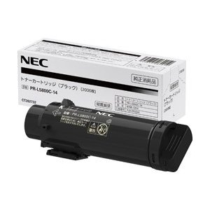 NEC(エヌイーシー) 【純正】トナーカートリ...の関連商品3