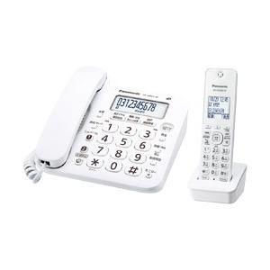 振り込め詐欺や迷惑電話の対策に「迷惑防止」機能を搭載