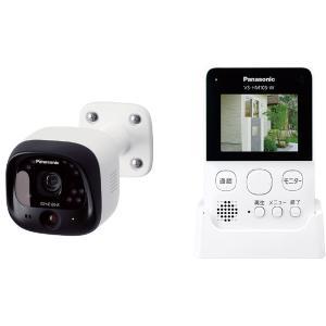 パナソニック(Panasonic) モニター付き屋外カメラ VS-HC105-W ホワイト|y-sofmap|02
