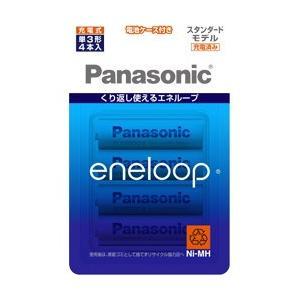 くり返し回数が長持ち「eneloop」(スタンダードモデル)。電池キャリングケース付で更なる安全性の...