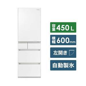 【11/15発売予定】【基本設置料金セット】 パナソニック(Panasonic) 冷蔵庫 NR-E455PXL-W スノーホワイト 【お届け日時指定不可】|y-sofmap