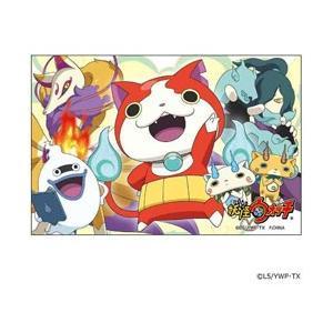 プレックス 妖怪ウォッチ マイクロファイバークリーナー 妖怪大集合Ver. 【3DS/3DS LL】...