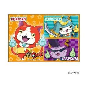 プレックス 妖怪ウォッチ マイクロファイバークリーナー ジバニャンVer. 【3DS/3DS LL】...