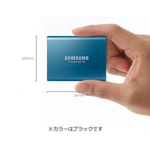 SAMSUNG(サムスン) MU-PA1T0B/IT ポータブルSSD T5シリーズ [外付けSSD/USB3.1対応/1.0TB] y-sofmap 05
