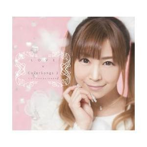 メディアファクトリー 榊原ゆい / 「LOVE x CoverSongs 2」 CD [振込不可]|y-sofmap