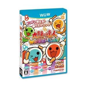 バンダイナムコゲームス 太鼓の達人 Wii Uば〜じょん! ソフト単品版 【Wii Uゲームソフト】 [振込不可] y-sofmap