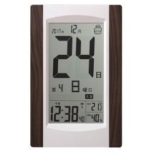 アデッソ ADESSO 大きい日付表示のデジタル日めくり電波時計 KW9256|y-sofmap|02