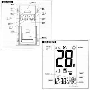 アデッソ ADESSO 大きい日付表示のデジタル日めくり電波時計 KW9256|y-sofmap|05