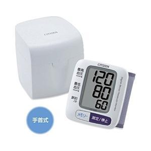 シチズン CH-650F 手首式血圧計の関連商品8