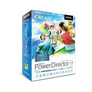 サイバーリンク PowerDirector 17 Ultra 通常版|y-sofmap