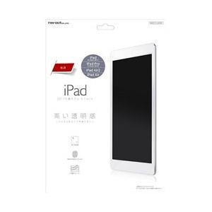 レイアウト iPad 9.7インチ / 9.7インチiPad Pro / iPad Air 2・1用 液晶保護フィルム 指紋防止 光沢 RT-PA8F/A1 (RTPA8FA1)|y-sofmap