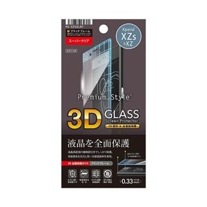 PGA Xperia XZs Xperia XZ用 液晶保護ガラス スーパークリア ブラックフレーム PG-XZSGL07の商品画像 ナビ