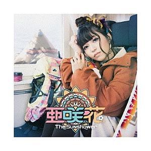 【特典対象】 亜咲花 / The Sunshower 通常盤 CD ◆先着予約特典「亜咲花撮り下ろし...