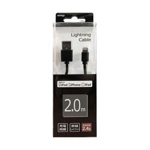 長信ジャパン Cyoahin Japan USB-Lightning 2M 2.4A U2L051