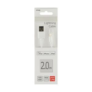 長信ジャパン Cyoahin Japan USB-Lightning 2M 2.4A U2L052