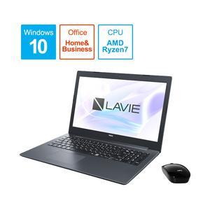 NEC PC-NS600MAB-2 15.6型ノートパソコン Ryzen 7 メモリ8GB SSD256GB Office付き Windows10 (PCNS600MAB2) y-sofmap