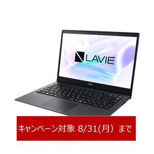 NEC LAVIE Pro Mobile 13.3型ノートパソコン Core i7 メモリ8GB SSD512GB Office付き Windows10 メテオグレー PC-PM750NAB (PCPM750NAB)|y-sofmap