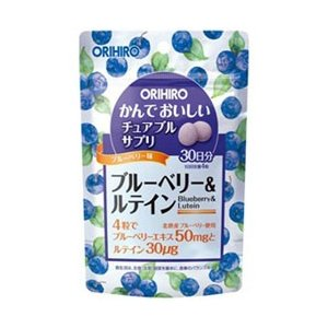 オリヒロプランデュ かんでおいしいチュアブルサプリ ブルーベリー&ルテイン 120粒