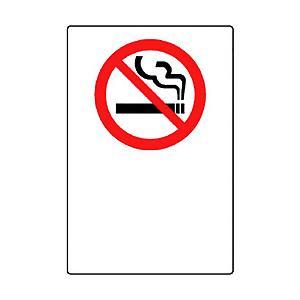 ユニット ユニット JIS規格標識 禁煙マーク