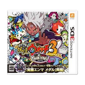 ニンテンドー3DS用ソフト『妖怪ウォッチ3』に新たなバージョン「スキヤキ」登場!